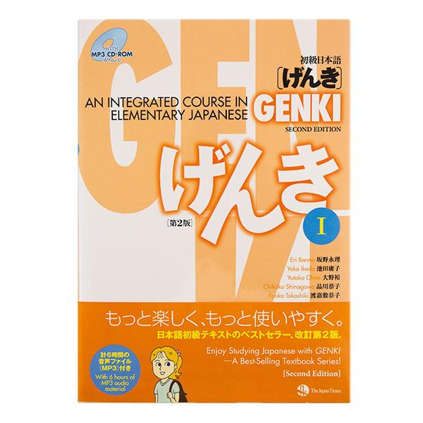 Best Japanese Kitchen Books