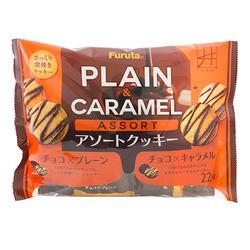 10162 furuta harmonia plain caramel share