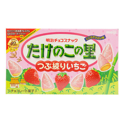 10165 meiji bamboo shoot biscuit strawberry
