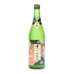 10414 kyo no shiki