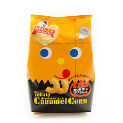 10456 pumpkin pudding caramel corn