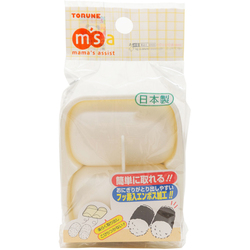 10486 cylinder onigiri rice mould