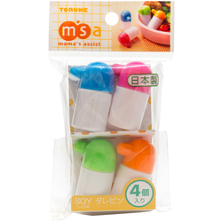 10516 colourful lid bento sauce bottles