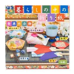 10654 toyo kurashinonakano origami 1