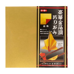 10655 toyo kinpakucho origami 1
