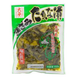 10725 ohira pickled mustard greens