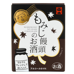 10792 chugoku chocolate liqueur box