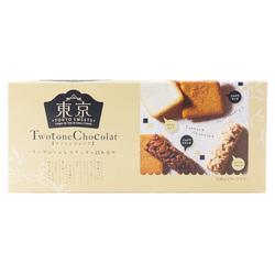 Twotone chocolat