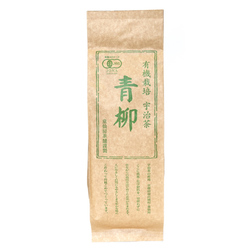 2318 organic loose green tea