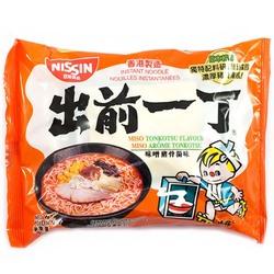 10918 miso tonkotsu pork stock