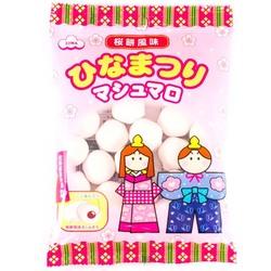 10921 hinamatsuri marshmallow