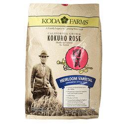 2716 kokuho rice large
