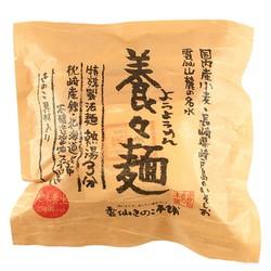 10953 yoyomen somen