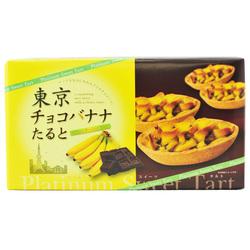 11039 nagatoya tokyo choco banana