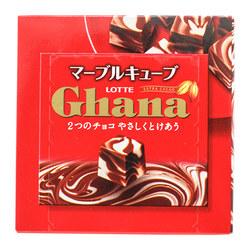 10304 lotte ghana marble cube chocolate