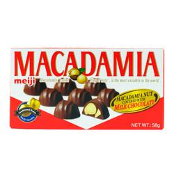 11075 meiji macadamia chocolate