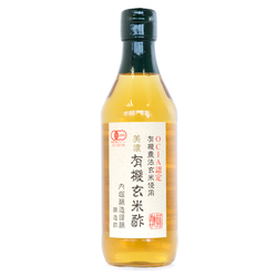 668 brown rice vinegar