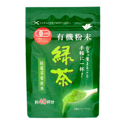 11197 hishidai powdered green tea