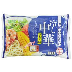 11337 takamori hiyashi chuka