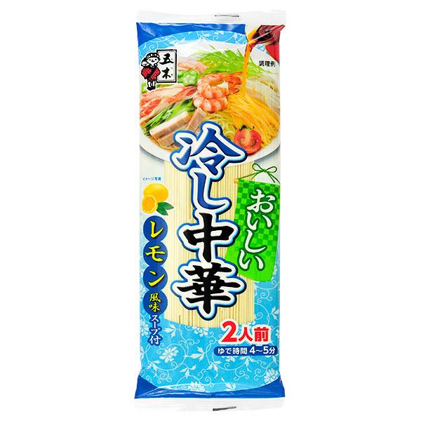 1922 hiyashi chuka lemon