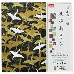 11422 yuzen asobi origami front