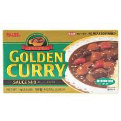 4452 golden curry catering size