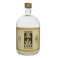Bizan