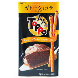 Toppo chocolate gateau