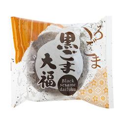 Black sesame daifuku
