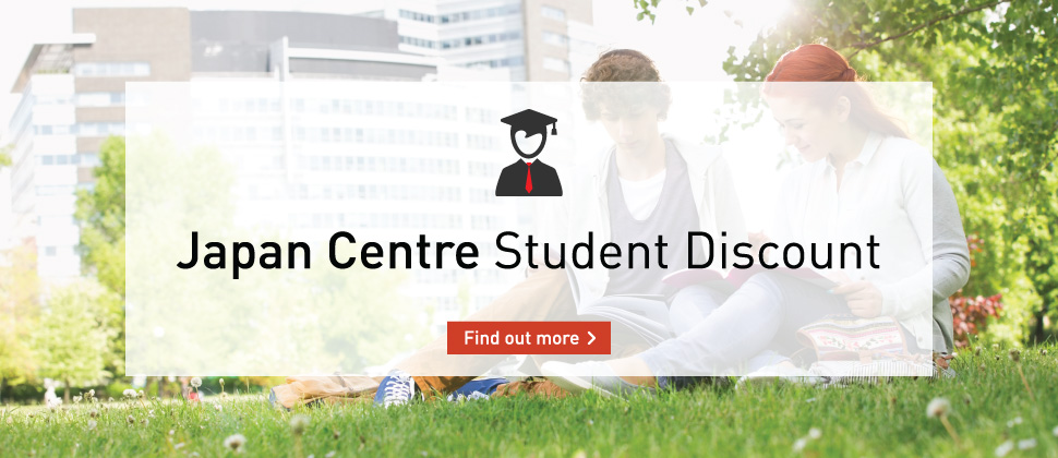 Student discount main banner