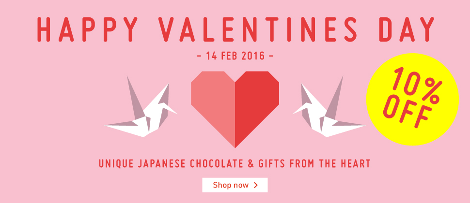 Vday 10off 2016 banner 970 420
