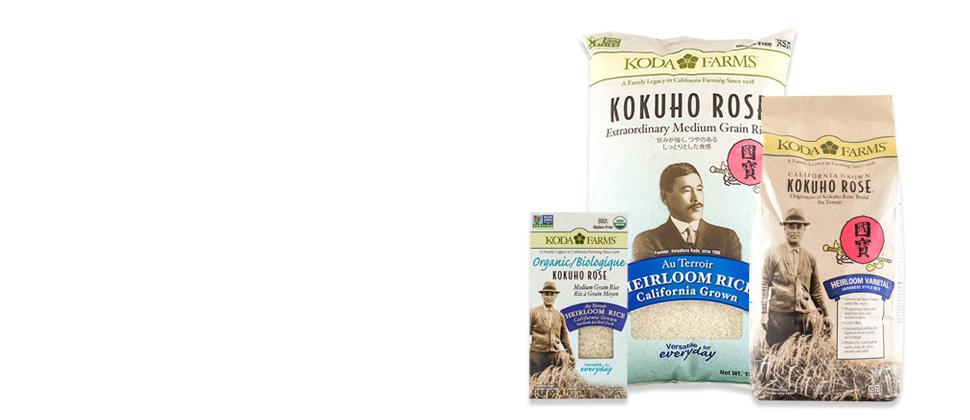 Koda kokuho rice banner 970 420