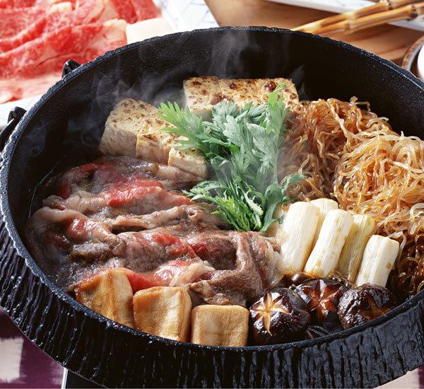Sukiyaki Hot Pot Recipe Japan Centre