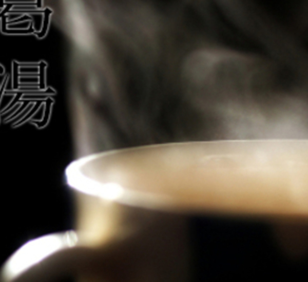 Kuzuyu Traditional Japanese Cold Cure