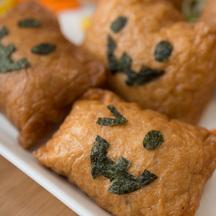 Halloween inari sushi crop