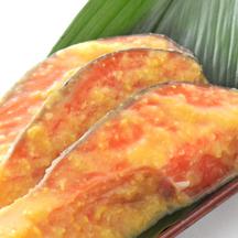 Photo saikyo yaki miso marinated salmon