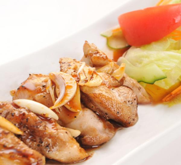 Yuzu Pepper Chicken Bites