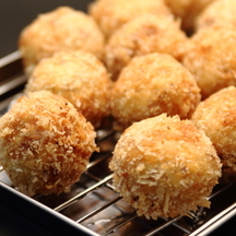 Photo curry cheese croquettes