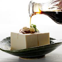 561 tempting tofu