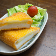 Photo hanpen cheese